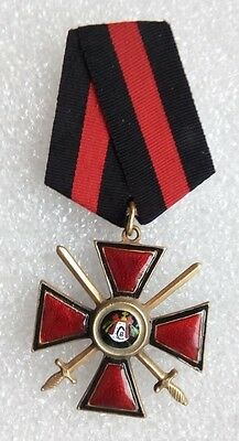 Imperial Royal Order of St. Vladimir  2nd class Russian WWI Empire with swords