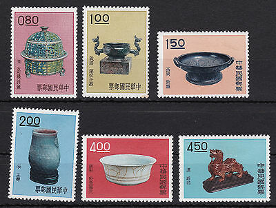 Republic of China Taiwan. Aug. 1961 Ancient Chinese Art Treasures. Mint Hinged.