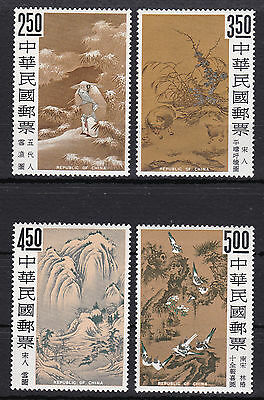Republic of China Taiwan. 1966 Ancient Chinese Paintings set of 4. Mint Hinged.