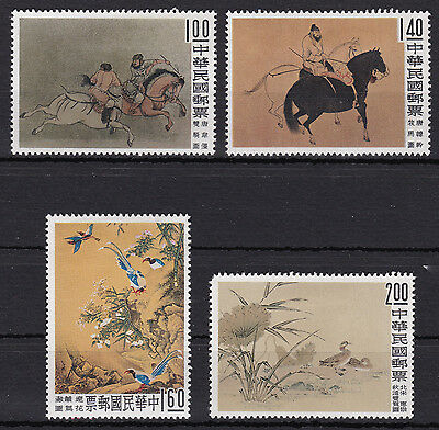 Republic of China Taiwan. 1960 Ancient Chinese Paintings set of 4. Mint Hinged.