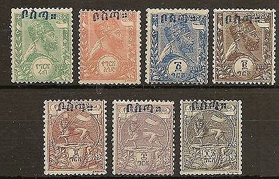 "Ethiopia 1902 ""bosta"" Ovpt In Blue Sg22B/28B Fresh Mint"