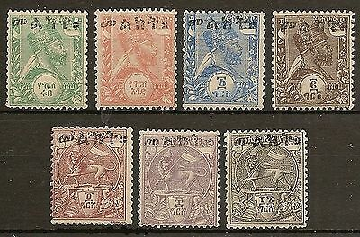 "Ethiopia 1903 "" Melikt""  Ovpt Set Sg29/35 Fresh Mint"