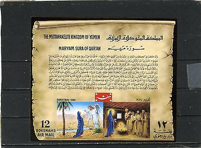 Yemen Kingdom 1969 Christmas Paintings S/s Mnh