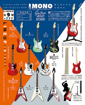F Toys 1/12 Guitar Mono Display Model w/ Stand Strap FULL Set of 9