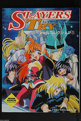 Slayers Try Special Collection # 1 Japan Anime Art Book Dragon 1997