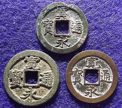 3 Old JAPAN Mon Coins 1626 to 1867 AD - Good Condition (#982)