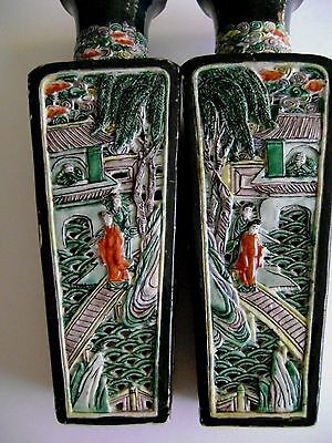 Pair of Chinese  Porcelain Famile Noir reticulated Vases Kangxi Dynsty