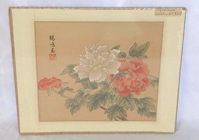 "Vintage Chinese Watercolor on Silk Floral Flowers 8.5"" x 7.5"""