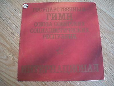 Vinyl Record Anthem of the USSR and the International Гимн СССР