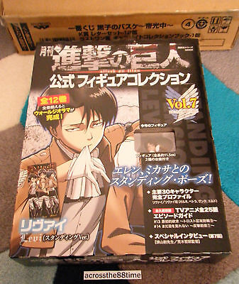 Attack on Titan Monthly Official Figure Collection Vol 7, Levi Figure (Japan)