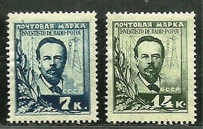 RUSSIA USSR CCCP 1925 Very Fine Mint Hinged Stamps Scott # 328-329 CV 20.00 $