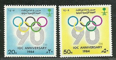 Saudi Arabia 1984 Very Fine MNH Stamps Scott # 922-3 CV 4.50 $