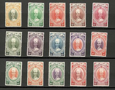 Malaya Kelantan 1937 Definitives Superb Complete Mlh Set Sg40-54(15V) Cv£1200+