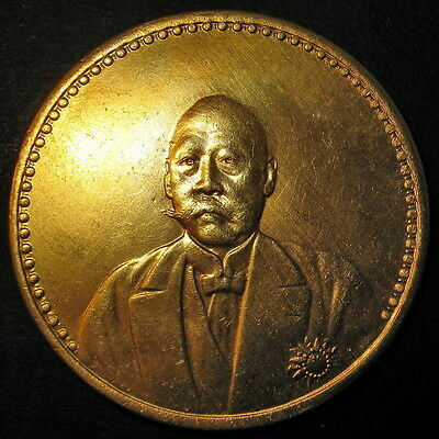Gold Gilt Copper Pattern Dollar Cao Kun- Bribing president 1923 Constitution Com
