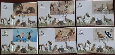 Oman 2016  Fauna stamps FDC