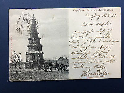 Old China Postcard - Pagoda of Ma-Gan-Shan