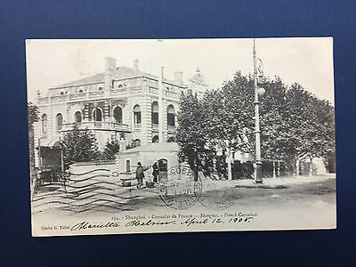 Old China Postcard - Consulate of France in Shanghai