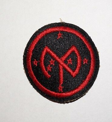 27th Infantry Division Green Back Patch WWII US Army P4245