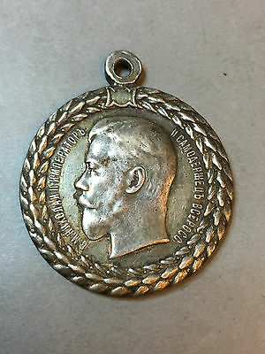 Rare Russia Empire Medal For Irreproachable Service In Police 100% Original