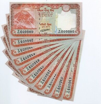 Nepal 20 rupees 2016, P-NEW, lot 10 PCS, UNC