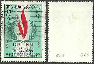 Kuwait - 1973 - usd - Yv 565 - XXV Human Right - Sc 595