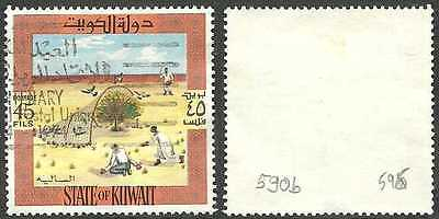 Kuwait - 1973 - usd - Yv 596 - tent shaped net - Sc 590b