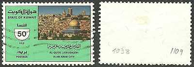 Kuwait - 1987 - usd - Yv 1109 - Jerusalem Arab City 50 fils - Sc 1038