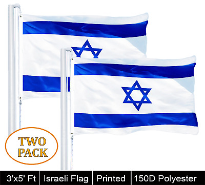 G128 - 2 PACK of 3' x 5' ft Israeli Flag Israel 150D Quality Polyester