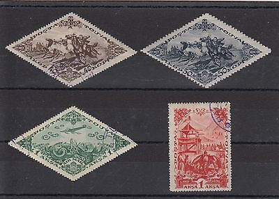 Tuva Touva Mongolia 1936 Stamps Used Hinged No Gum (#1745)