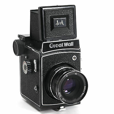 Great Wall DF3 Chinese Medium Format SLR