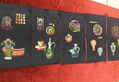 5 Antique Chinese Hand Embroidery Panel Wall Hanging