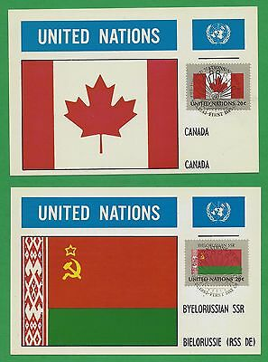 United Nations 1983 Complete Flag Series Maxi-Card Set ( 16 Total )