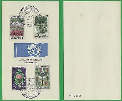 Limited Edition Card For Radification Of Un Charter 1945 ( Tunisia)