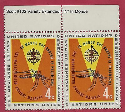 """UN Scott #102 Extended """"N"""" In Word MONDE """"Variety"""" Mint Never Hinged"""