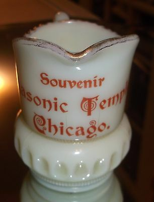 Vintage Custard Glass Creamer Souvenir Masonic Temple Building Chicago Illinois