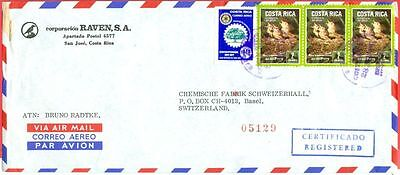 Costa Rica IYC Year of Child Bird 2 Col Strip of 3 on Registered cover Switzerl