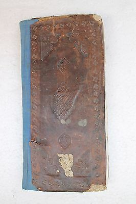 Antique Original Leather Cover Islamic Urdu Hand Written Manuscript Book NH3580