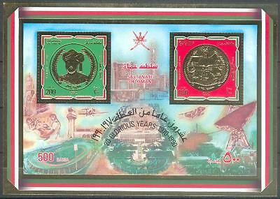 Oman 1990 ** Bl.7 Sultan Qaboos Nationalfeiertag National Day Flugzeuge