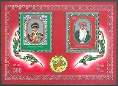 Oman 1995 ** Bl.12 Sultan Qaboos Nationalfeiertag National Day