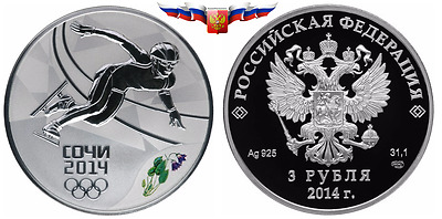 Russia 3 rubles 2014 Sochi Olympic Games Short Track Skating Silver 1 oz PROOF
