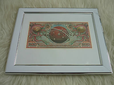 Firefly Serenity Bank Robbery Money Lootcrate exclusive Framed 500c Mounted