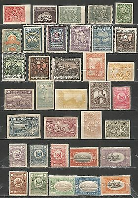 Armenia  1920-22 nice small collection  mint stamps MH (*)