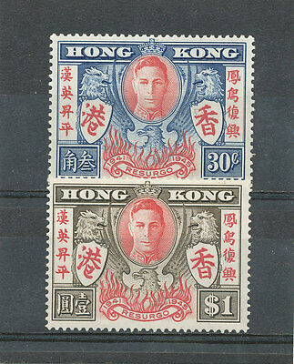 Hong Kong 1946 Victory Issue SG169-170 MM