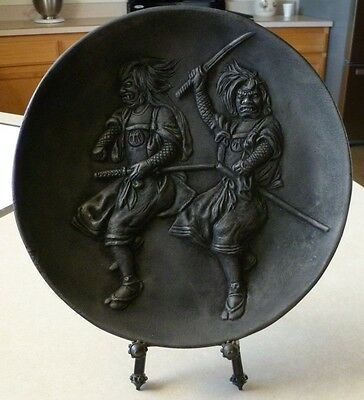 Vintage Old Japanese Cast Iron Samurai Figures Decorative Art Plate!