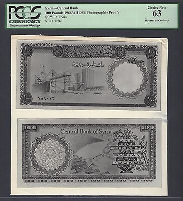 Syria 100 Pounds ND(1966/AH1386) P98a Essay Photographic Proof Uncirculated