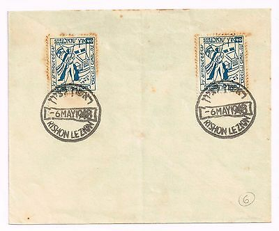 Israel Interim 1948,Rishon Lezion cover with 2 stamps,USED, Some rust, (n099)