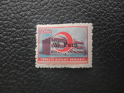 Turkey 1955-56 Early Issue Fine Mint Hinged