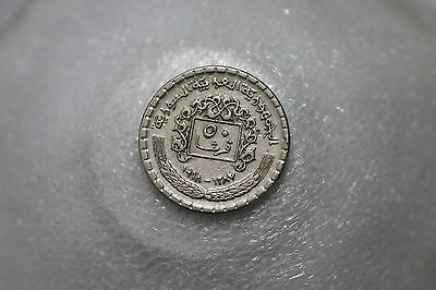 Syria Old Coin 1967 A63 #z7644