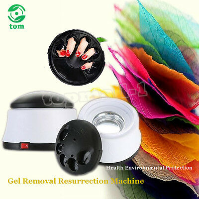 Nail Gel Polish Remover Tool Steam off Gel System Machine Cleaner Salon Home Use