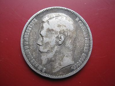 Russia Empire 1 Rouble 1898 Silver Coin Nicholas II